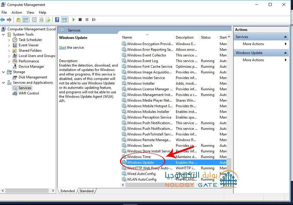 تغيير إعدادات مجموعة سياسات إيقاف تحديث Windows 10