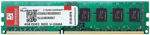 اسعار الرامات DDR3 في مصر 2020