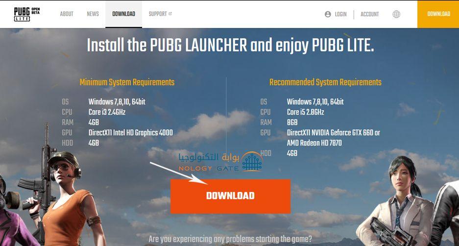 تحميل لعبة ببجي لايت موبايل PUBG Lite Pc للكمبيوتر