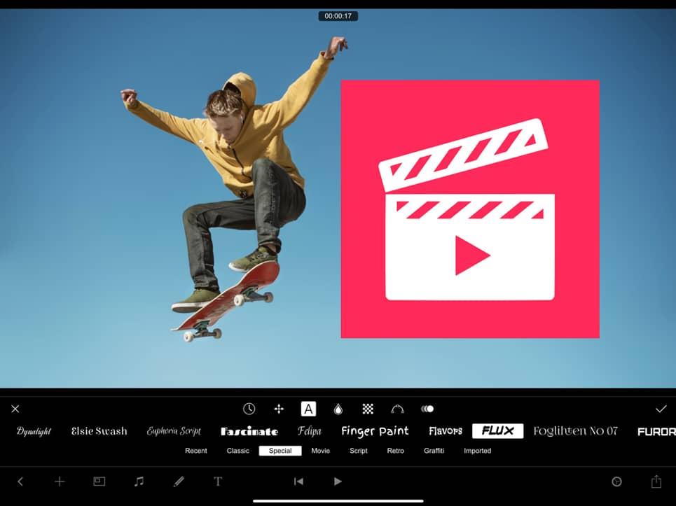 برنامج FilmMaker Pro