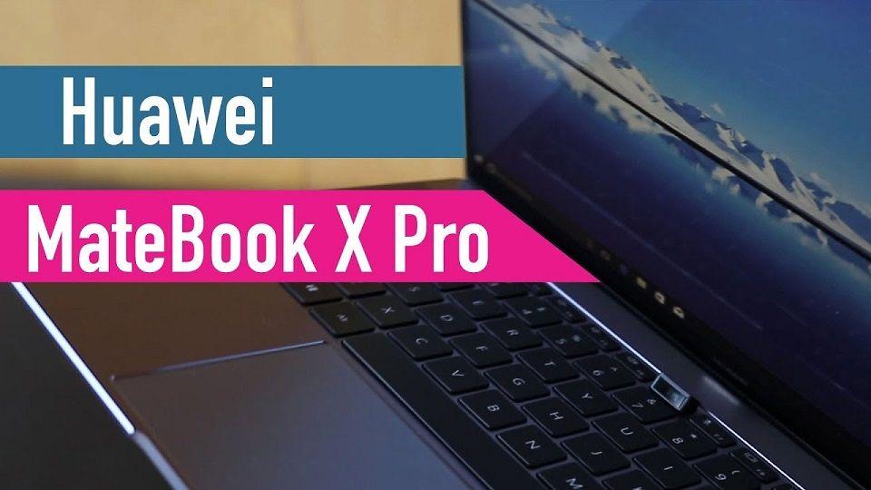 مميزات وعيوب Huawei Matebook X pro